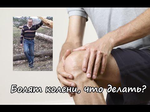 Почему ночью болят коленки