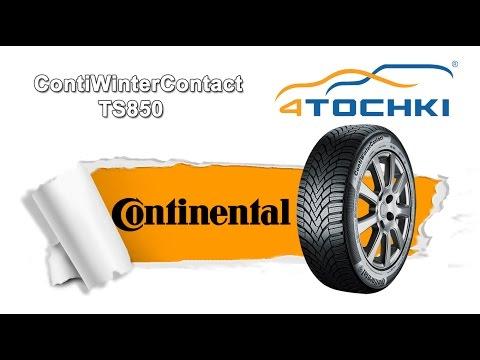 ContiWinterContact TS 850