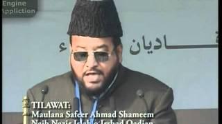 Tilawat Holy Quran: Al Hashr (verses 19 to 25) with Urdu translation, Jalsa Salana Qadian 2010