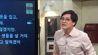 아카데미 숲_김홍기 작가의 옷장 속 인문학 이야기_6강 노년을 위한 패션