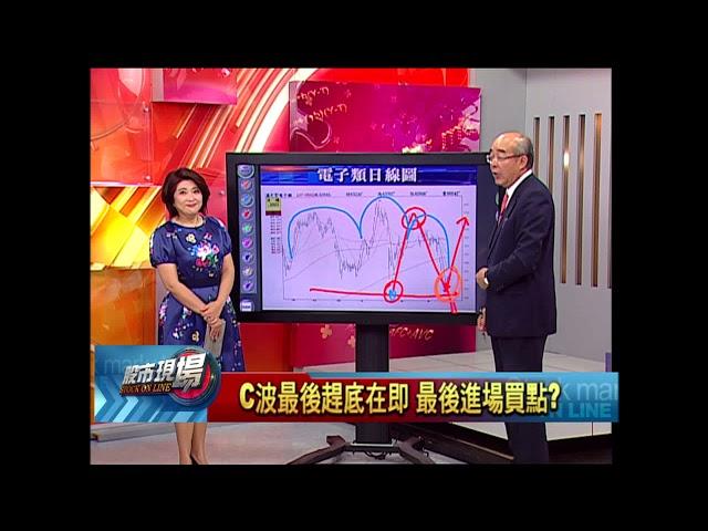 【股市現場-非凡商業台鄭明娟主持】20180502part.3(林隆炫)