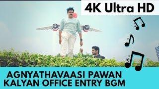 Agnyathavaasi Pawan Kalyan Office Entry BGM | 4K