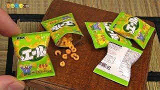 Miniature fake food - Karl Cheese flavor Style Miniature Japanese S...