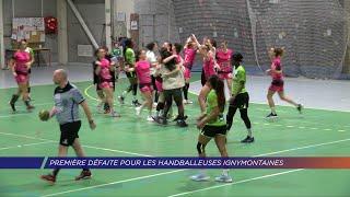 Yvelines   Première défaite pour les handballeuses ignymontaines