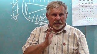 Жданов В. Г.  Уникальный курс естественного восстановления зрения (Красноярск 2013 Г.)