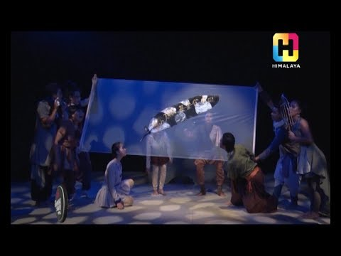 चराहरुको सम्मेलन | THEATRICAL PLAY | CONFERENCE OF THE BIRDS | LIVON-THE EVENING SHOW AT SIX