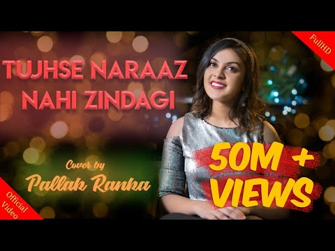 Tujhse Naraz Nahi Zindagi Female Cover | Sanam | Lata Mangeshkar Hits Old Hindi Songs version