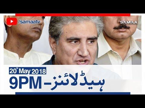 Samaa Headlines with Bulletin | 09 PM | SAMAA TV | 20 May 2018