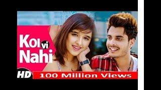 Koi Vi Nahi| Celebrating 100 Million Views |Shirley Setia | Gurnazar | Latest Songs 2019