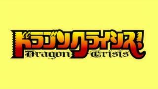 インモラリスト歌ってみた ドラゴンクライシス! 検索動画 41