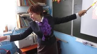 Фрагмент урока русского языка во 2 классе  Генералова О В , декабрь 2018г