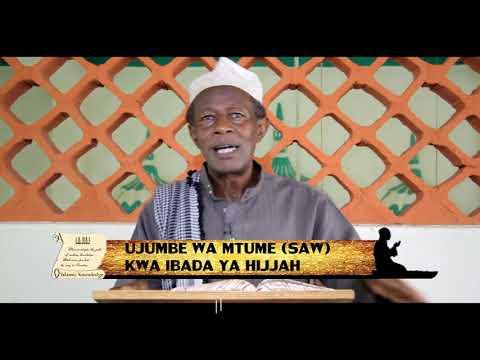 Ujumbe Maalum kuhusu Nabii Ibrahim- Mawaidha ya dini ya kiislamu