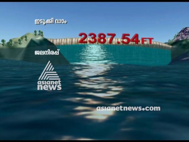 Kerala Rain : Idukki Dam shutter opened