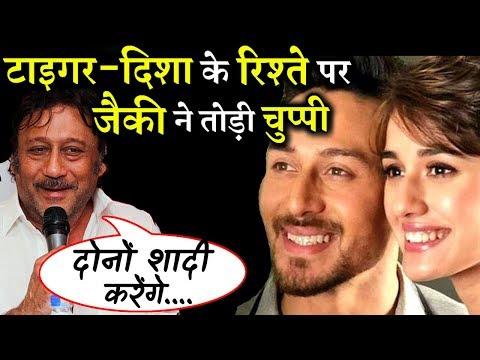 OMG: Jackie Shroff Opens Up On Tiger Shroff-Disha Patani Relationship