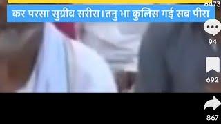 अहिले सम्म कै खतरनाक Challenge || The Sonica Show