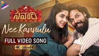 Nee Kannulu Full Video Song 4K | Savaari Movie Songs | Nandu | Priyanka Sharma | Rahul Sipligunj