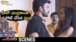 Pallavi Dora Proposes to Chandrakanth | Prema Entha Madhuram Priyuraalu Antha Katinam 2019 Movie