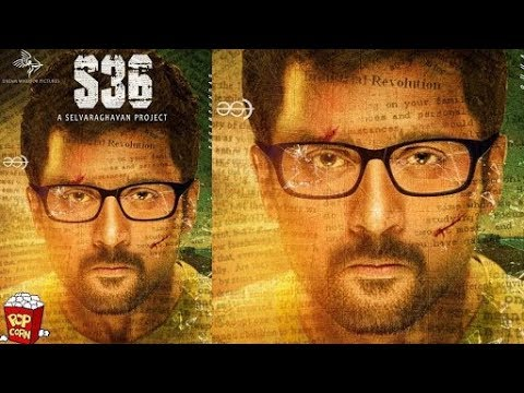 Surya 36 official poster || surya ||selvaragavn ||dream warrior pictures