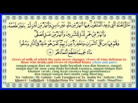 surah page muhammad coloured transliteration al quran youtube
