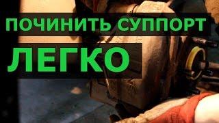 Toyota Celica ST183 / ЗАКЛИНИЛ СУППОРТ - ЧИНИМ СВОИМИ РУКАМИ