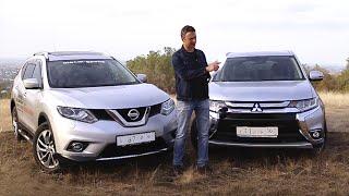 Тест-драйв Mitsubishi Outlander против Nissan X-Trail (2015)