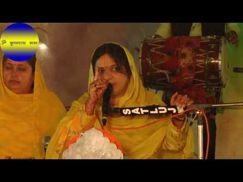 बजाओ राधा नाम की ताली   सुश्री पूर्णिमा जी । पूनम दीदी । संगरूर   22-10-2016