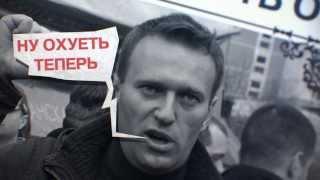 Навального в Мэры!