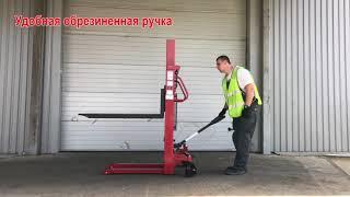 Ручной Гидравлический Штабелер OXLIFT HS2010(, 2018-07-04T10:13:06.000Z)