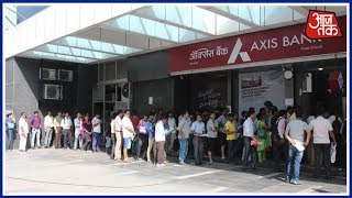 100 Shehar 100 Khabar: It Could Take Upto 7 Days To Fix Cash Crunch In ATMs