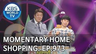 Momentary Home Shopping | 잠깐만 홈쇼핑 [Gag Concert / 2018.11.17]