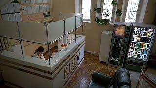 консультативно-диагностический центр санатория Кирова в Ялте