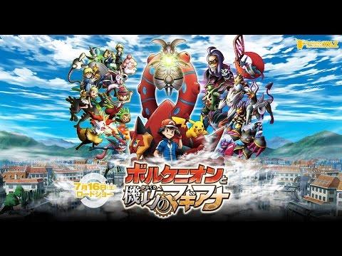 Película Pokémon XY & Z - Ending | Yuki - Post ni koe o nageirete