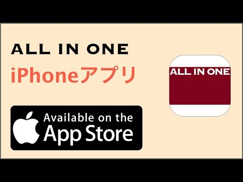 ALL IN ONE英語学習アプリ v1.6.2