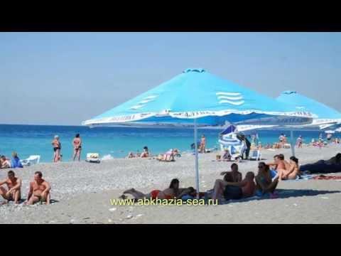 Пансионат «Солнечный» Холодная речка Гагра Абхазия