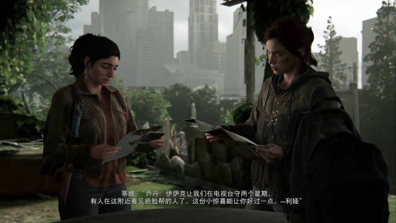 纯黑《最后生还者2》第三期 最高难度迅猛式攻略解说 严重剧透警告 美国末日2 The Last of Us: Part II