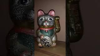 Манэки-нэко Манящий японский кот Тама