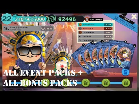 44000 CASH! ALL INCAN CRAIG EVENT PACKS + ALL BONUS PACKS Brought to you by PAPA ROSCOE