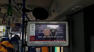 의정부시자살예방센터_G버스광고_광고하는친구들