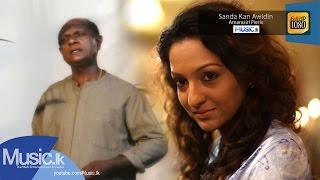 Sanda Kan Awidin - Amarasiri Pieris - www.Music.lk