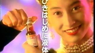 YAMANOUCHI Commercial 1994 カコナール CM 千堂あきほ 1994.