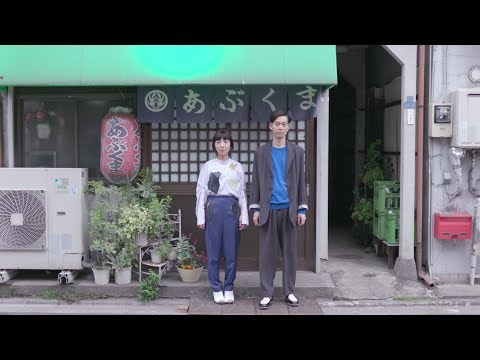 """ハンバート ハンバート""""がんばれ兄ちゃん""""(Official Music Video)"""