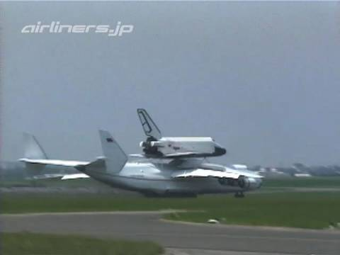 [Short Ver.] [Paris 1989] An-225 with Buran