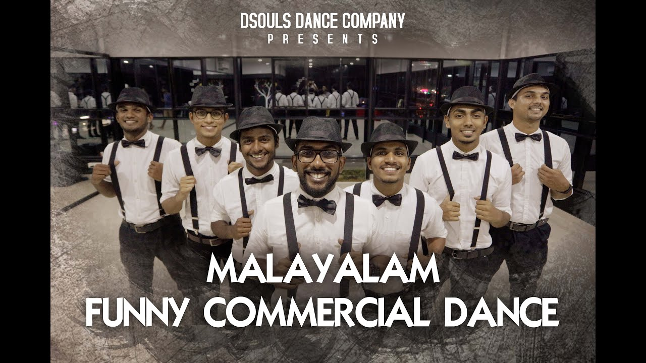 Malayalam Funny Commercial Dance | Dsouls Dance Company