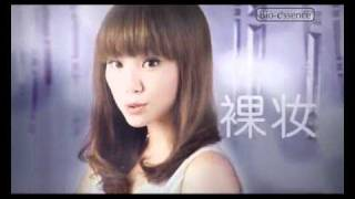 Bio-essence BB cream TVC 15s Mandarin.wmv Thumbnail