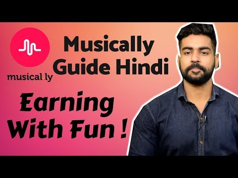 Musically Guide Hindi | How to Earn from Musically | Earn with Fun | Musers