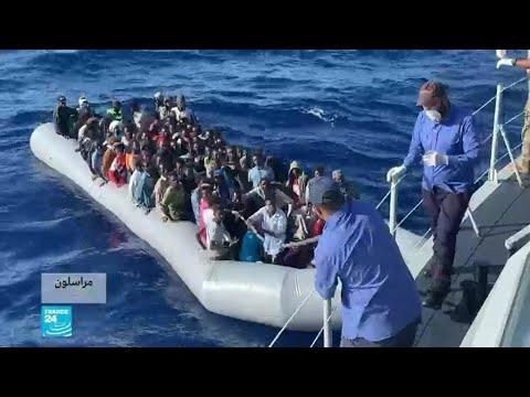 ليبيا.. العبور إلى الجحيم  - نشر قبل 58 دقيقة
