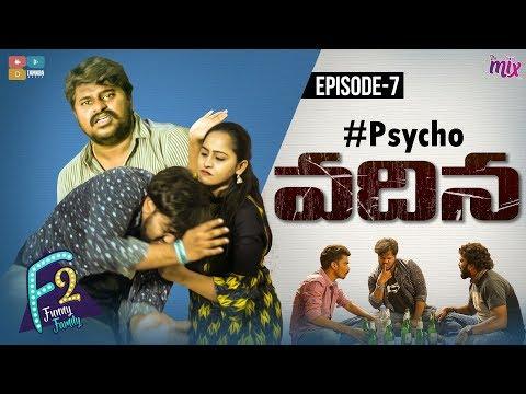 Psycho Vadhina || EP 07 || F2 || Funny Family || Tamada Media