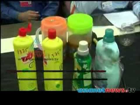Gold smuggle in liquid form at Kochi airport :FIR 6th March 2014 Part 2 എഫ്  ഐ ആര്