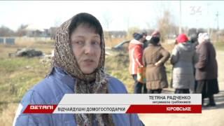 Женщины в поселке поймали грабителей(, 2016-03-15T20:17:27.000Z)