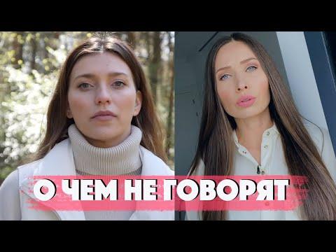 О фильме Регины Тодоренко// О мужчинах-жертвах домашнего насилия